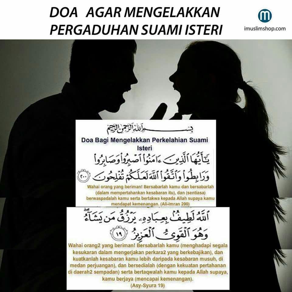 Doa Terbaik Seorang Isteri Rebutlah Waktu Afdal Ini Walau Suami Tak Nampak Akak Pesan